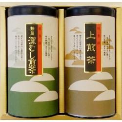 静岡 深むし煎茶 ・ 上煎茶