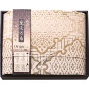 極選魔法の糸×オーガニック プレミアム四重織ガーゼ毛布 ベージュ