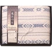 極選魔法の糸×オーガニック プレミアム三重織ガーゼ毛布 ブルー