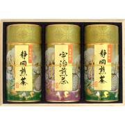 静岡煎茶+宇治煎茶+静岡煎茶