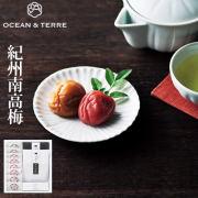 Premium 紀州南高梅・浅草のり・煎茶セット