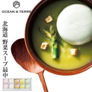 北海道野菜スープMONAKAセットC